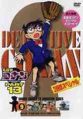 送料無料有/[DVD]/名探偵コナン PART13 Vol.9/アニメ/ONBD-2078