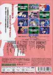 送料無料有/[DVD]/名探偵コナン PART1 Vol.2/アニメ/ONBD-2502