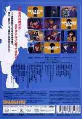 送料無料有/[DVD]/名探偵コナン PART2 Vol.4/アニメ/ONBD-2511