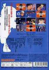 送料無料有/[DVD]/名探偵コナン PART2 Vol.6/アニメ/ONBD-2513