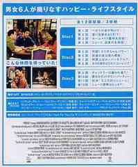 送料無料有/フレンズ <シックス> セット1 [期間限定生産]/TVドラマ/SPFR-11