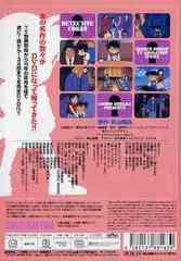 送料無料有/[DVD]/名探偵コナン PART1 Vol.7/アニメ/ONBD-2507
