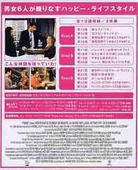 送料無料有/フレンズ <シックス> セット2 [期間限定生産]/TVドラマ/SPFR-12