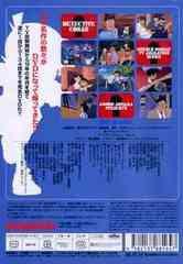 送料無料有/[DVD]/名探偵コナン PART2 Vol.1/アニメ/ONBD-2508