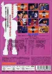 送料無料有/[DVD]/名探偵コナン PART5 Vol.4/アニメ/ONBD-2532