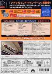 [DVD]/ミニミニ大作戦 スペシャル・コレクターズ・エディション/洋画/PHNA-101395