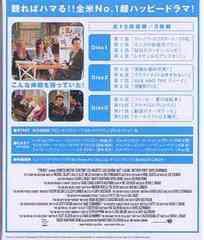 送料無料有/フレンズ <セブンス> セット1 [期間限定生産]/TVドラマ/SPFR-13