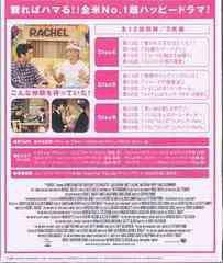 送料無料有/フレンズ <セブンス> セット2 [期間限定生産]/TVドラマ/SPFR-14