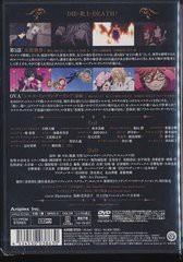 送料無料有/黒執事 II II [通常版]/アニメ/ANSB-9723
