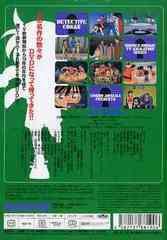 送料無料有/[DVD]/名探偵コナン PART3 Vol.5/アニメ/ONBD-2519