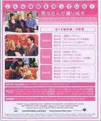 送料無料有/フレンズ <エイト> セット2 [期間限定生産]/TVドラマ/SPFR-16