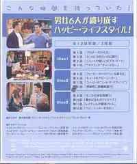 フレンズ <ナイン> セット1 [期間限定生産]/TVドラマ/SPFR-17
