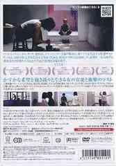 送料無料有/[DVD]/キムチを売る女/洋画/OHD-110