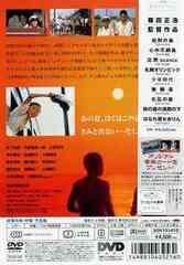送料無料有/[DVD]/少年時代/邦画/SDV-15141D