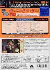 送料無料有/[DVD]/アンタッチャブル [通常版]/洋画/PHNA-102900