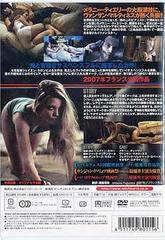 送料無料有/危険なふたり/洋画/OHD-115