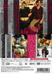送料無料有/[DVD]/女が男に落ちるとき/洋画/OHD-124
