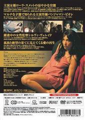 送料無料有/閉じられた裸身/洋画/OHD-136