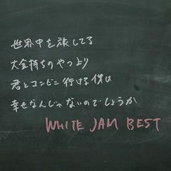 送料無料有/[CD]/WHITE JAM/WHITE JAM BEST [通常盤]/UMCK-1554の画像