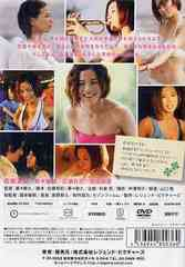 送料無料有/[DVD]/ANGEL Can't Buy Me Love/オリジナルV/ITCD-3