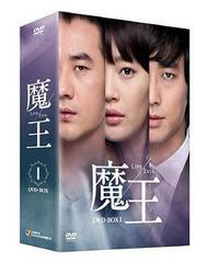 送料無料/[DVD]/魔王 DVD-BOX 1/TVドラマ/KEDV-115
