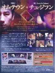 送料無料有/[DVD]/魔王 DVD-BOX 1/TVドラマ/KEDV-115