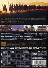 送料無料有/[DVD]/敦煌 二枚組 特別版/邦画/DABA-97