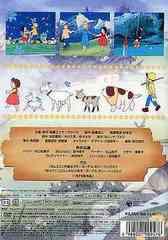 送料無料有/[DVD]/アルプスの少女ハイジ [劇場版]/アニメ/COBC-90403