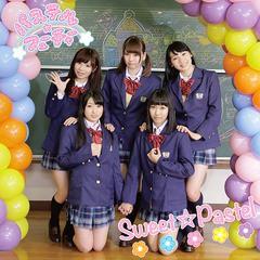[CD]/Sweet☆Pastel/パステル☆フューチャー [通常盤]/JMMK-2