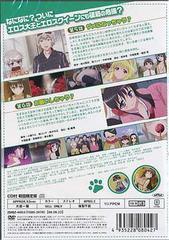 送料無料/[DVD]/かのこん 第3巻 [CD付限定版]/アニメ/ZMBZ-4053