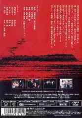送料無料有/[DVD]/女王蜂/テレビドラマ/KIBF-3152