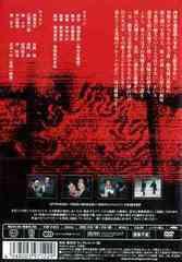 送料無料有/[DVD]/悪魔が来りて笛を吹く/テレビドラマ/KIBF-3145