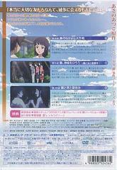 送料無料有/テレパシー少女 蘭 3/アニメ/POBD-60326