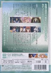 送料無料有/一騎当千 Dragon Destiny 第五巻/アニメ/ZMBZ-3415