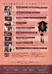 送料無料有/[DVD]/時効警察 DVD-BOX/TVドラマ/ACBD-10371
