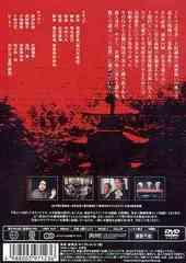 送料無料有/[DVD]/三つ首塔/テレビドラマ/KIBF-3147