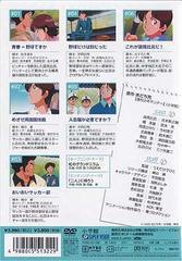送料無料有/H2 [1]/アニメ/POBD-60168