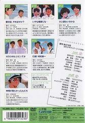送料無料有/H2 [2]/アニメ/POBD-60169