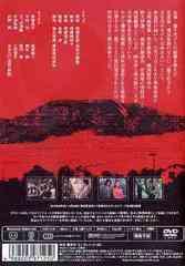 送料無料有/[DVD]/仮面舞踏会/テレビドラマ/KIBF-3149