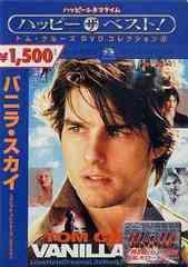 [DVD]/バニラ・スカイ スペシャル・コレクターズ・エディション/洋画/PHNA-108950