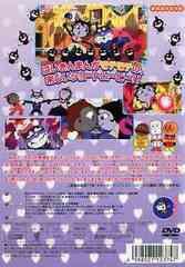 送料無料有/[DVD]/それいけ! アンパンマン くろゆき姫とモテモテばいきんまん/アニメ/VPBE-12374