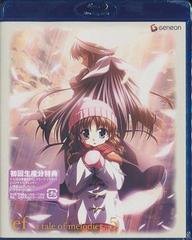 送料無料有/ef - a tale of melodies. 5 [Blu-ray]/アニメ/GNXA-1015