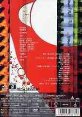 送料無料有/[DVD]/ケイゾク/映画 Beautiful Dreamer/邦画/KIBF-5023