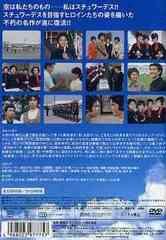 送料無料有/[DVD]/アテンション プリーズ/TVドラマ/KIBF-3184