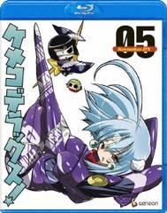 送料無料有/ケメコデラックス! 5 [CD付初回限定版] [Blu-ray]/アニメ/GNXA-1035