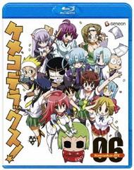 送料無料有/ケメコデラックス! 6 [CD付初回限定版] [Blu-ray]/アニメ/GNXA-1036