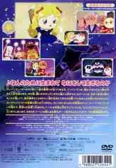 送料無料有/[DVD]/それいけ! アンパンマン いのちの星のドーリィ/アニメ/VPBE-12644