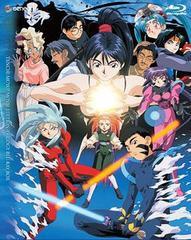 送料無料/[Blu-ray]/天地無用! 劇場版 TRILOGY Blu-ray BOX [初回限定生産]/アニメ/GNXA-1070