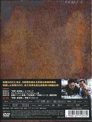 送料無料有/[DVD]/相棒-劇場版- 絶体絶命! 42.195km 東京ビッグシティマラソン 〈豪華版BOX仕様〉 [数量限定生産]/邦画/SD-F4505