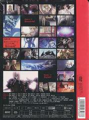 送料無料有/Devil May Cry Vol.6/アニメ/ZMBZ-3576